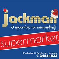 Jackman Superstore