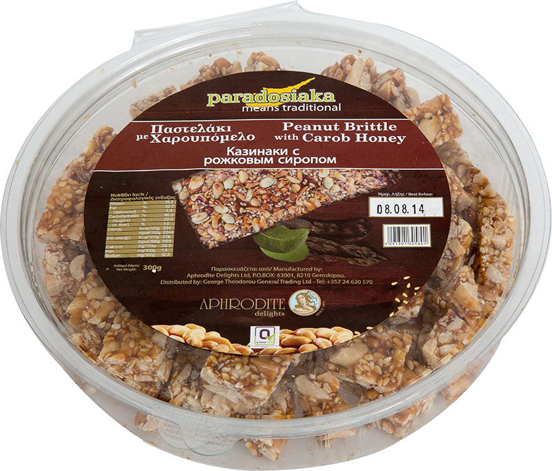 Peanut brittle 270g pieces plastic tray